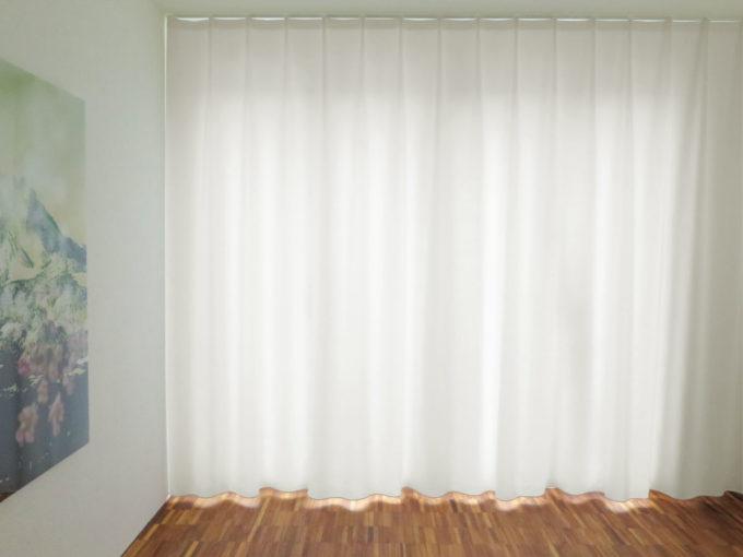 Schlafzimmer Einrichten: Nachtvorhang LUGANO Weiss, Blickdicht, Leichter  Glanz.