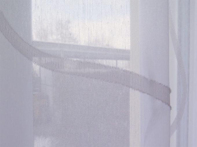 Tagesvorhang sidney kurvenmuster weiss weiss weiss for Innendekorateur informationen