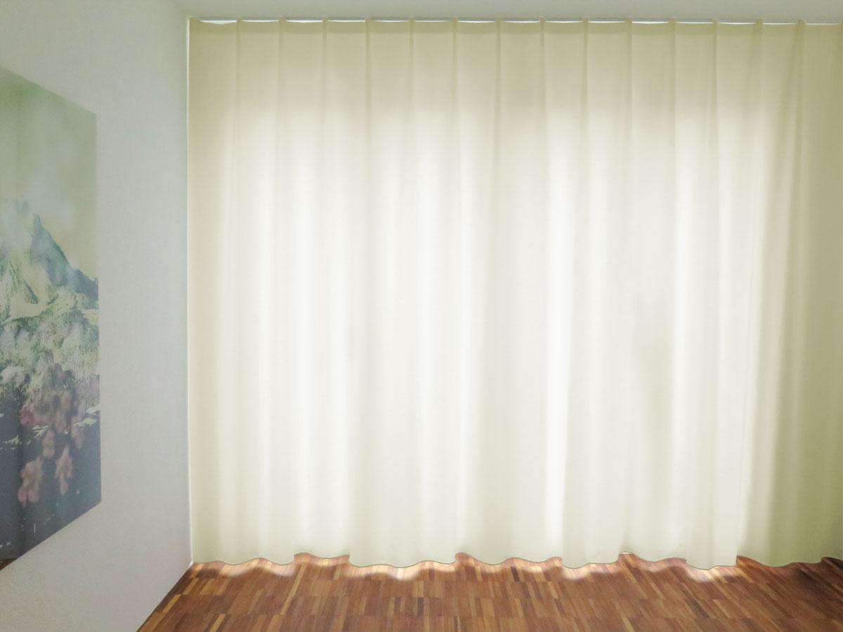 schlafzimmer einrichten nachtvorhang lugano ecru weiss blickdicht leichter glanz. Black Bedroom Furniture Sets. Home Design Ideas