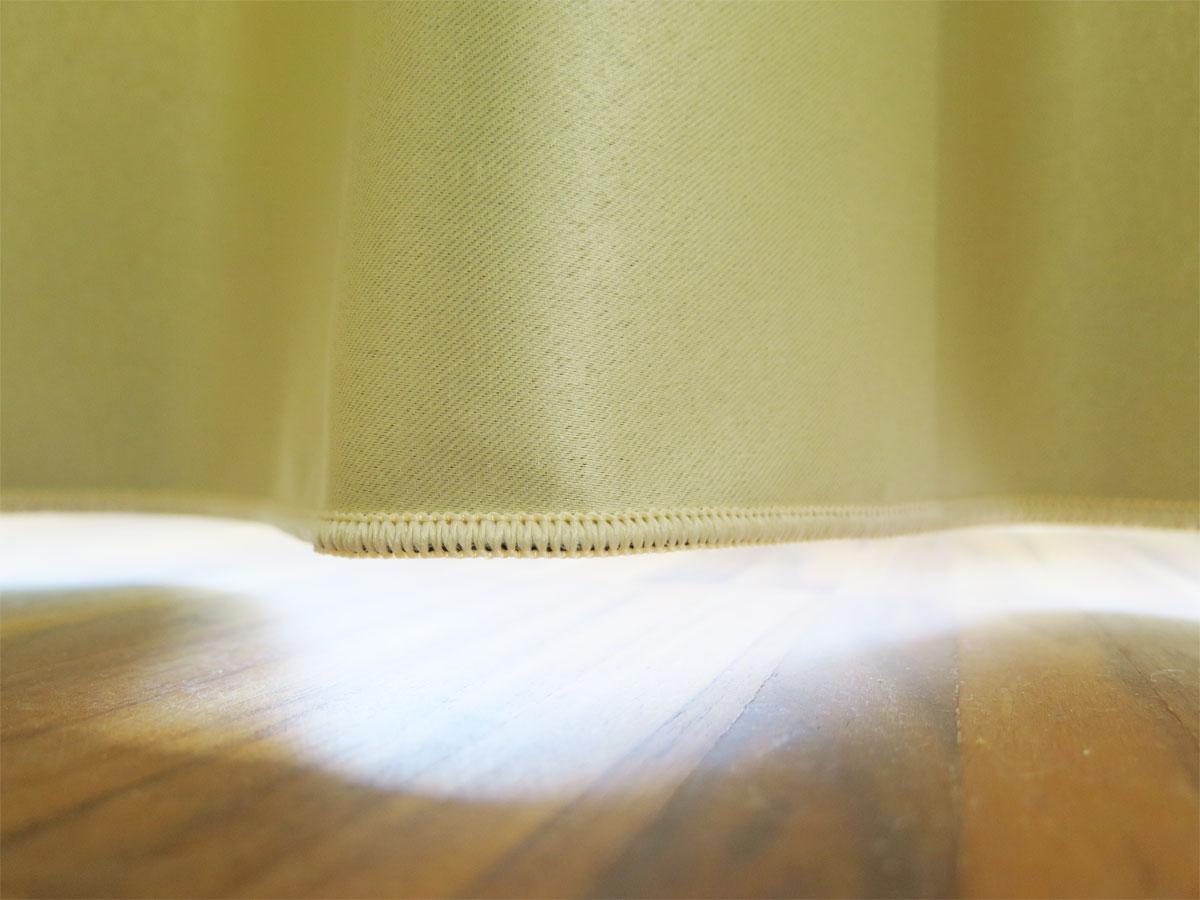 gardinen online verdunkelungsvorhang. Black Bedroom Furniture Sets. Home Design Ideas