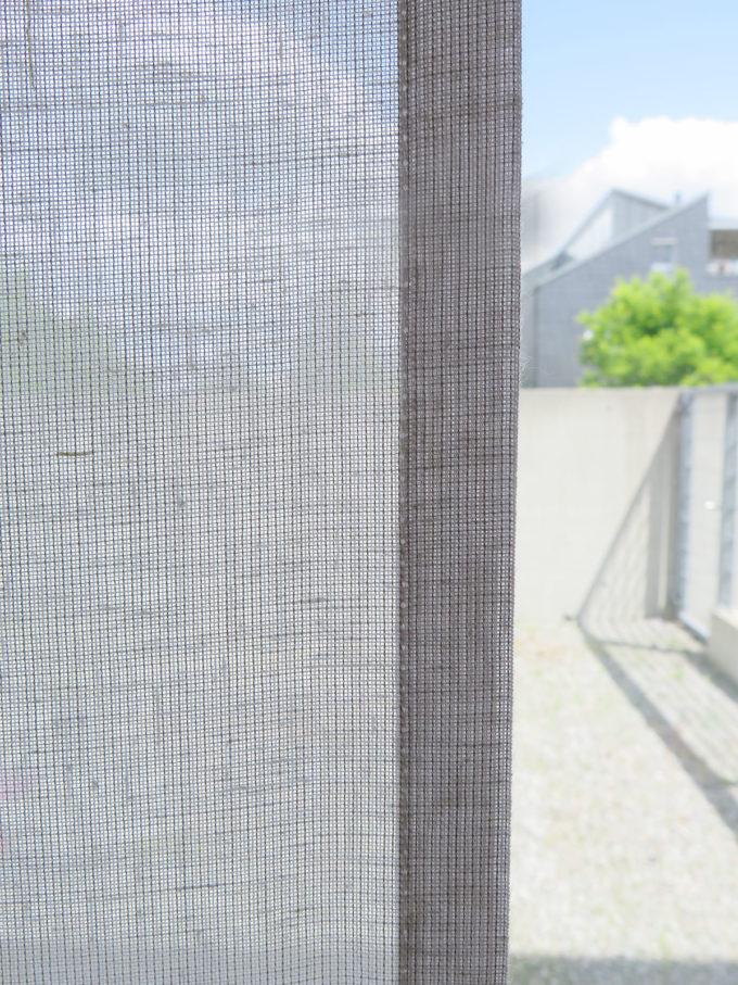 Flächenvorhang New York Modern Beige Hellbeige Grau Cremeweiss Weiss Blau