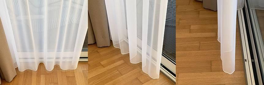 Seitlicher Vorhangabschluss: 3D-Vorhangabschluss© (Patent von vorhangbox.ch / isenzio AG)
